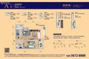 美林湖国际社区2室1厅1卫62--65平方米户型图