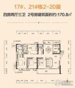 中建・江湾壹号4室2厅3卫170平方米户型图