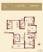 繁华城3室2厅2卫115平方米户型图
