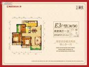 重庆巴南万达广场2室2厅1卫104平方米户型图