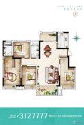 名门城4室2厅2卫146--156平方米户型图