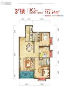 西安深国投中心3室2厅2卫112平方米户型图