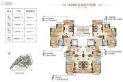 肇庆恒大鼎湖豪庭81--90平方米户型图