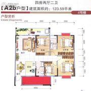 汉韵鑫城4室2厅2卫127平方米户型图