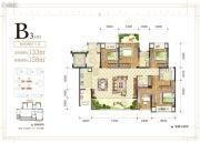金辉中央�著4室2厅3卫0平方米户型图