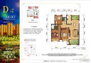 金科城3室2厅2卫127平方米户型图