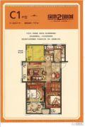 绿地21新城3室2厅1卫97平方米户型图