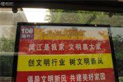 新湖明珠城交通图