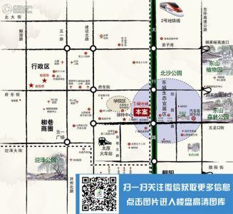 地图 户型 户型图 平面图 327_300