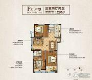 悦达・悦珑湾3室2厅2卫126平方米户型图
