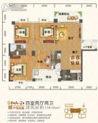 瑞海尚都4室2厅2卫138平方米户型图