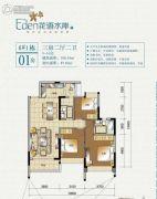 花语水岸3室3厅2卫108平方米户型图