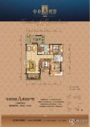 中央观邸2室2厅2卫126--131平方米户型图