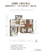 骏凯豪庭3室2厅2卫130平方米户型图
