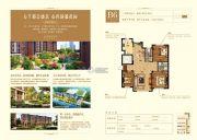 大悦城3室2厅1卫123平方米户型图