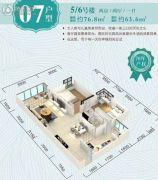 香樟林语2室2厅1卫0平方米户型图