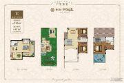 上海恒大御澜庭4室3厅4卫0平方米户型图