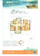 美丽洲4室2厅2卫114--131平方米户型图