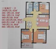 海纳城3室2厅1卫0平方米户型图