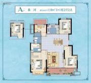 奥园誉湖湾3室2厅2卫118平方米户型图