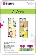龙旺理想天街2室2厅2卫45--48平方米户型图