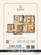 新乡宝龙广场4室2厅2卫142平方米户型图