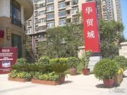 北京华贸城外景图