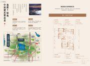 陶冲湖・别院3室2厅1卫125平方米户型图