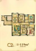 大自然・外滩柏悦4室2厅2卫119平方米户型图
