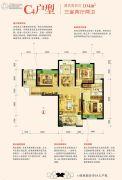 金地格林世界三期3室2厅2卫104平方米户型图