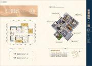 银港国际4室2厅2卫138--135平方米户型图