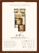 赛福特・欧园2室2厅1卫65平方米户型图