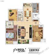建业北海森林半岛3室2厅2卫134平方米户型图