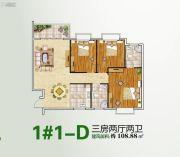 馨雅小苑3室2厅2卫108平方米户型图