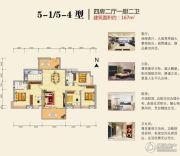 神憩乾珑4室2厅2卫167平方米户型图