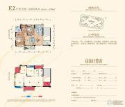 九洲・又一城二期3室2厅2卫120平方米户型图