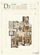 保利花园4室2厅3卫168平方米户型图