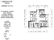 绿海湾花园4室2厅2卫135平方米户型图