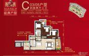 台山昌大昌广场4室2厅0卫139平方米户型图