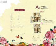 中国铁建原香漫谷0室0厅0卫181平方米户型图
