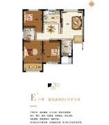 东湖方舟3室2厅2卫128平方米户型图