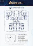 客家新世界3室2厅2卫122平方米户型图