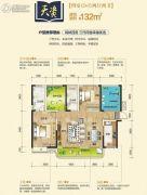 润和紫郡4室2厅2卫132平方米户型图