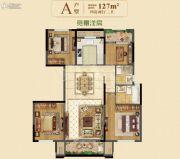 中梁香缇公馆4室2厅2卫127平方米户型图