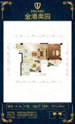 金港奥园1室2厅1卫73平方米户型图