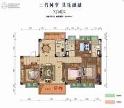 碧桂园・月湖湾4室2厅2卫140平方米户型图