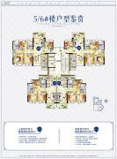 越秀保利爱特城3室2厅2卫96--129平方米户型图