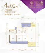 华都汇.铂金广场4室2厅2卫126平方米户型图