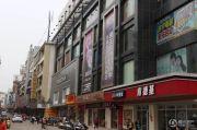 罗定商业中心(北区)实景图