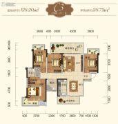 新希望・锦官城4室2厅2卫128平方米户型图